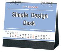 シンプルデザインデスク 2017年版カレンダー