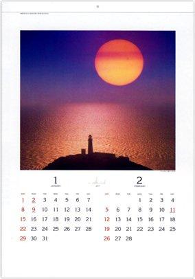 画像:1-2月 エドモンド・ネゲール写真 アングルシー島の風景(イギリス) 光の幻影 2017年版カレンダー