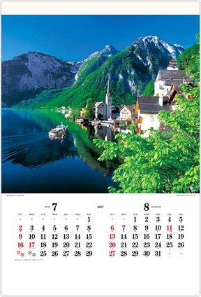 画像:写真「オーストリアのハルシュタットの湖畔」/7-8月の月表 世界の名勝(フィルムカレンダー・小) 2017年版カレンダー