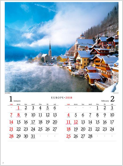 画像:1-2月 オーストリア ヨーロッパ 2018年カレンダー