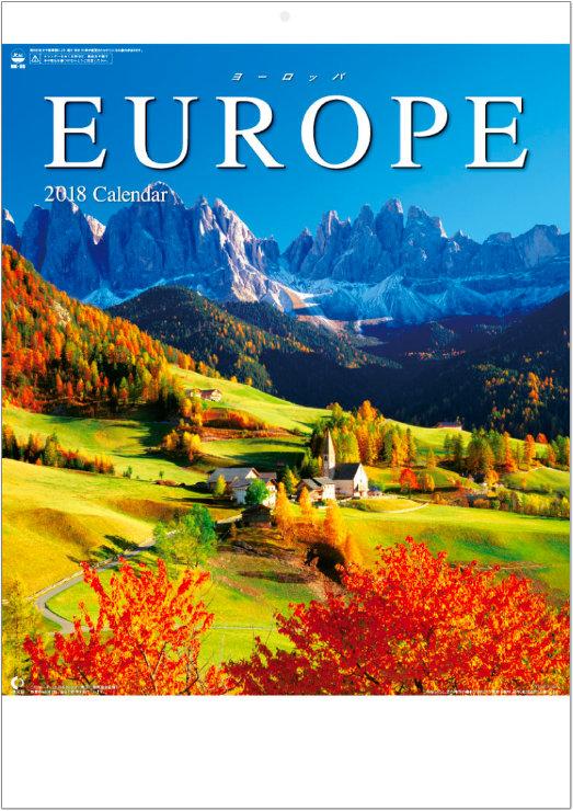 表紙 ヨーロッパ 2018年カレンダーの画像