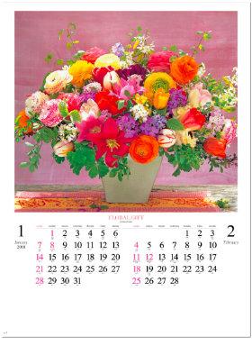 画像:1-2月 花の贈り物 2018年カレンダー