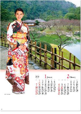画像:1-2月 武井咲 みやび(小) 2018年カレンダー