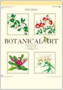 ボタニカルアート 2018年カレンダー