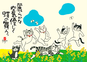 画像:3月 招福ねこ暦 岡本肇 2018年カレンダー