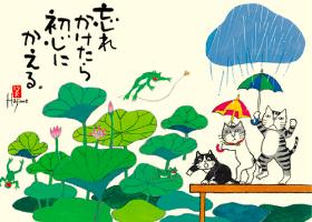 画像:6月 招福ねこ暦 岡本肇 2018年カレンダー