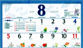 画像: 花日記 2018年カレンダー