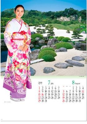 画像:7-8月 武井咲 みやび(大) 2018年カレンダー