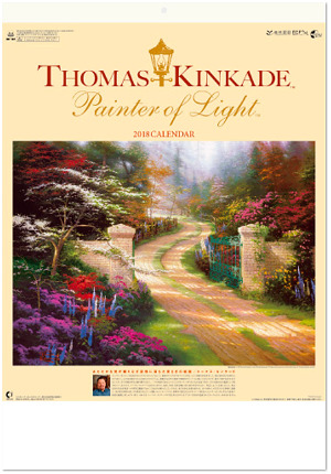 表紙 トーマス・キンケード 2018年カレンダーの画像