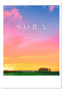 SORA -空- 2018年カレンダー