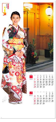 画像:1-2月 武井咲 和装スターと灯火の美 2018年カレンダー
