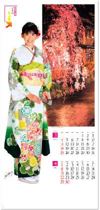 画像:3-4月 小澤奈々花 和装スターと灯火の美 2018年カレンダー