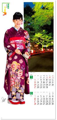 画像:5-6月 入矢麻衣 和装スターと灯火の美 2018年カレンダー