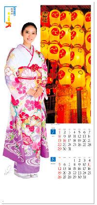 画像:7-8月 武井咲 和装スターと灯火の美 2018年カレンダー