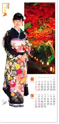 画像:9-10月 入矢麻衣 和装スターと灯火の美 2018年カレンダー