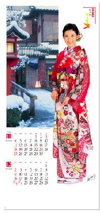 画像:11-12月 小澤奈々花 和装スターと灯火の美 2018年カレンダー