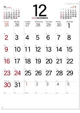画像: シンプルスケジュール 2018年カレンダー
