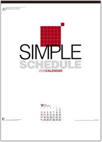 シンプルスケジュール 2018年カレンダー