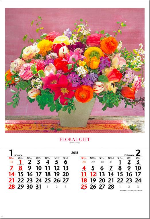 画像:1-2月 花の贈り物(フィルムカレンダー) 2018年カレンダー