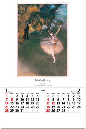 画像:1-2月 ドガ 「エトワール」 パリ・オルセー名作選(フィルムカレンダー) 2018年カレンダー