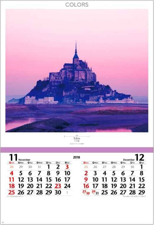 画像:11-12月 モン・サン=ミシェル カラーズ(フィルムカレンダー) 2018年カレンダー