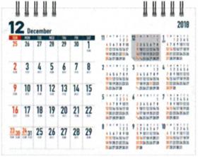画像:12月の裏面 卓上・ビジネスプラン 2018年カレンダー