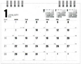画像:裏面 卓上・ビジネスプラン 2018年カレンダー