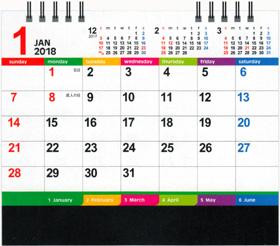 画像: 卓上・カラーインデックス 2018年カレンダー