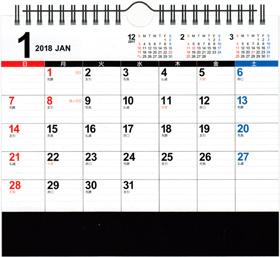 画像: 卓上・ビッグスケジュール 2018年カレンダー