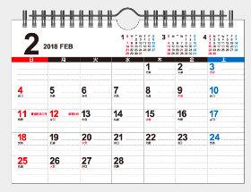 卓上・ビッグスケジュール 2018年カレンダーの画像