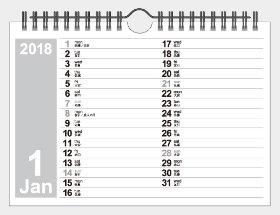 画像:裏面 卓上・ビッグスケジュール 2018年カレンダー