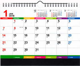 画像: 壁掛け・卓上両用カレンダー 2018年カレンダー