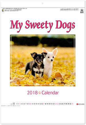 表紙 マイスウィーティードッグ 2018年カレンダーの画像