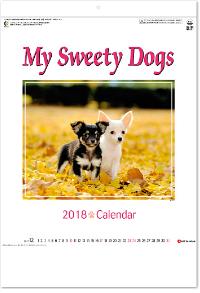 マイスウィーティードッグ 2018年カレンダー