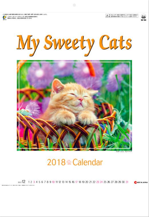 表紙 マイスウィーティーキャット 2018年カレンダーの画像
