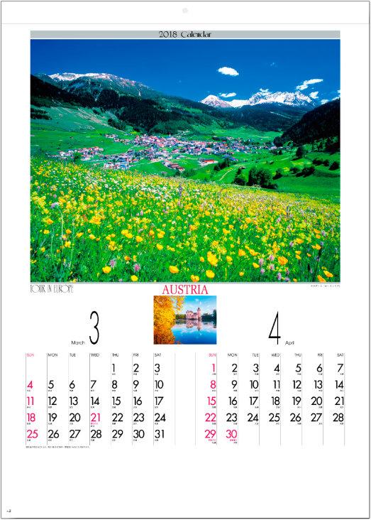 画像:3-4月 ナウダース(オーストリア) ヨーロッパの旅 2018年カレンダー