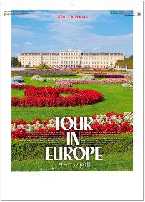 ヨーロッパの旅 2018年カレンダー