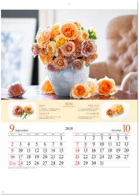 画像:9-10月 ローズコレクション 2018年カレンダー
