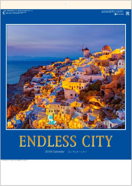 表紙 エンドレスシティ・世界の夜景 2018年カレンダーの画像