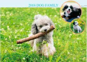 画像:6月 プードル(トイ) ドッグファミリー 2018年カレンダー