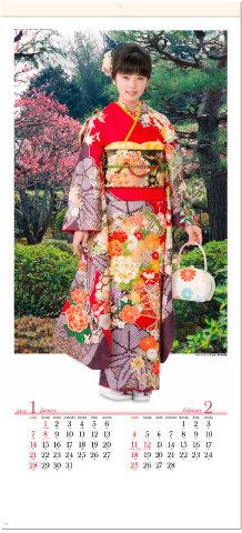 画像:1-2月 小芝風花 随心院(京都) 華苑 2018年カレンダー