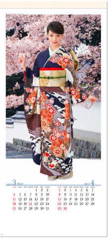 画像:3-4月 剛力彩芽 南禅寺(京都) 華苑 2018年カレンダー