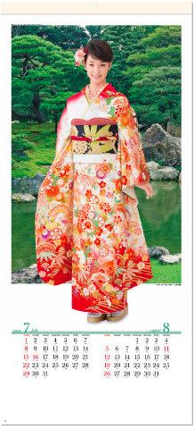 画像:7-8月 剛力彩芽 二条城(京都) 華苑 2018年カレンダー