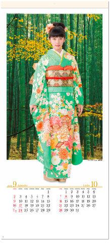 画像:9-10月 小芝風花 地蔵院(京都) 華苑 2018年カレンダー
