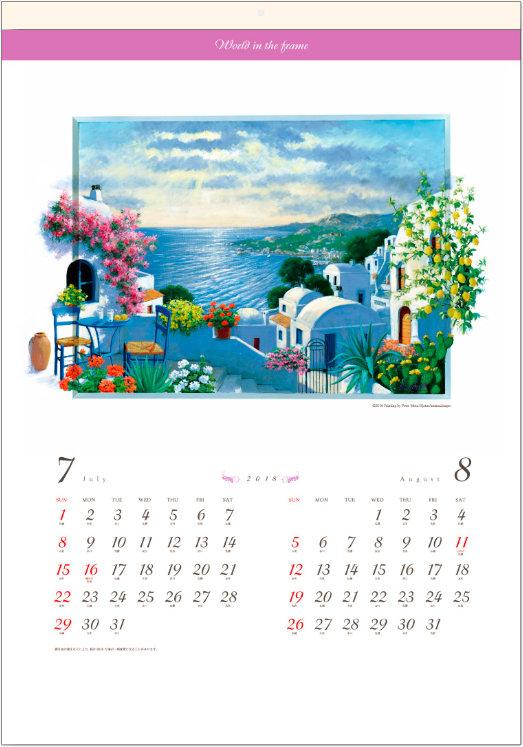 画像:7-8月 ピーター・モッツ作品集 2018年カレンダー