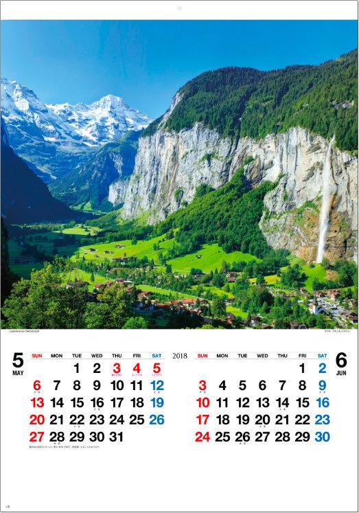 画像:5-6月 ラウターブルンネン(スイス) ヨーロッパ風景 2018年カレンダー