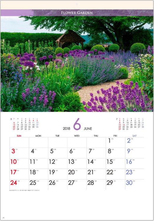 画像:6月 フラワーガーデン 2018年カレンダー