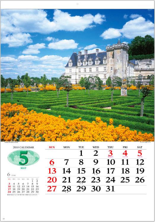画像:5月 ヴィランドリー城(トルコ) 世界の景観 2018年カレンダー