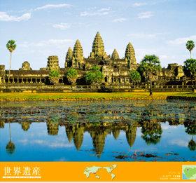 画像:1-2月 アンコール(カンボジア) ユネスコ世界遺産(フィルムカレンダー) 2018年カレンダー