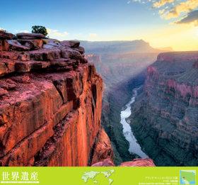 画像:9-10月 グランド・キャニオン国立公園(アメリカ) ユネスコ世界遺産(フィルムカレンダー) 2018年カレンダー